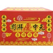 《中祥》綜合餅乾415公克/箱