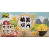 《卡滋》番薯脆片超值組合箱-300g(原味+梅子風味)