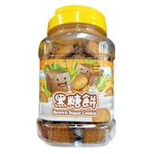 《芊宏》古早味餅乾-320g±5%/罐(黑糖)