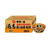 《味味一品》麻油豬肉麵(188G*8/箱)