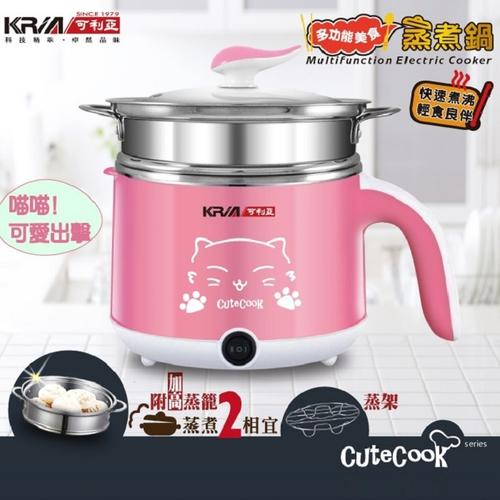 《可利亞KRIA》多功能美食蒸煮兩用鍋 顏色隨機出貨 (1.7公升)(KR-D026P/G)