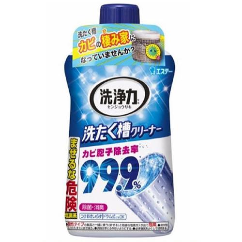 《雞仔牌》強力洗衣槽99.9%除菌清潔劑(550g/瓶)