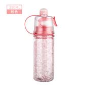 雙層噴霧運動水壺 350ml(粉色)