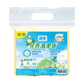 《環保》花香清潔袋 英國梨小蒼蘭中 62X53cm/500g/20L/3捲/39張±5% $55