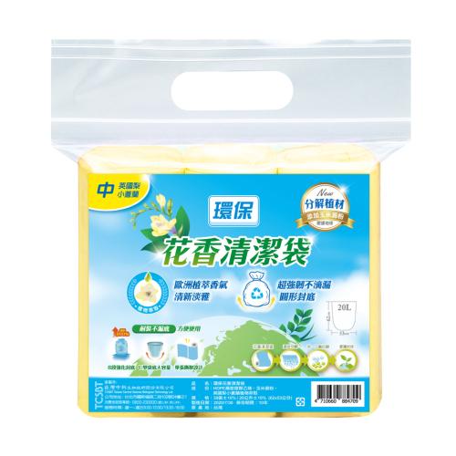 《環保》花香清潔袋 英國梨小蒼蘭(中 62X53cm/500g/20L/3捲/39張±5%)