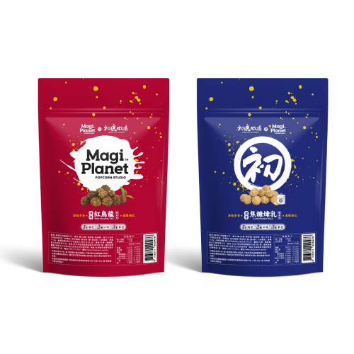 《初鹿牧場》Magi Planet星球工坊爆米花紅烏龍&煉乳口味(40g/包)
