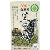 100%台灣產產銷履歷黑豆奶(微糖-24罐/箱)