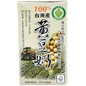 100%台灣產產銷履歷黃豆奶-24罐/箱(微糖)