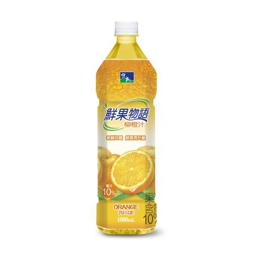 《悅氏》柳橙汁(1000ml/瓶)