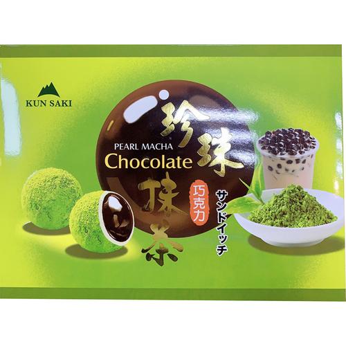 《即期2021.04.04崑崎》珍珠抹茶風味代可可脂巧克力(120g/盒)
