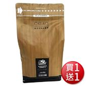 《買1送1》歐客佬oklao 典藏精選特調咖啡豆450g/包,共2包 $300
