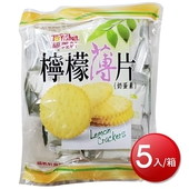 《福義軒》檸檬薄片(360gx5袋)