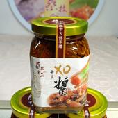 《蔡技食品》XO干貝醬300g/罐