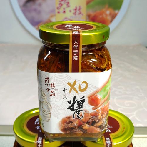 《蔡技食品》XO干貝醬(300g/罐)