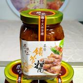 《蔡技食品》基隆鎖管醬(300g/罐)