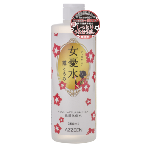 《女優水》彈力亮澤濃潤化粧水(350ml/瓶)