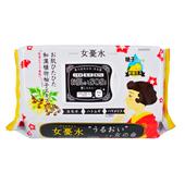 《女優水》柚子潤澤修護面膜(28片/盒)