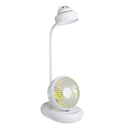 《多功能》桌面風扇 USB充電 LED檯燈 160X100X400mm(白)