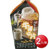 台南將軍農會牛蒡茶切片(300g/盒*2)