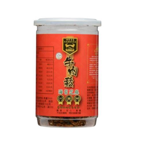 《清真》高級牛肉鬆-150g/罐(海苔芝麻)