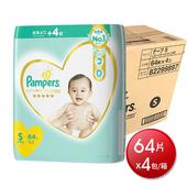 《幫寶適》全新境內版一級幫(黏貼)紙尿褲S-64片X4包/箱 $1490