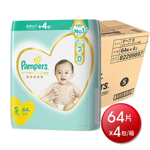 《幫寶適》全新境內版一級幫(黏貼)紙尿褲(S-64片X4包/箱)
