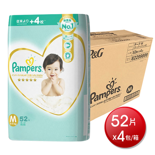 幫寶適 全新境內版一級幫(黏貼)紙尿褲(M-52片X4包/箱)