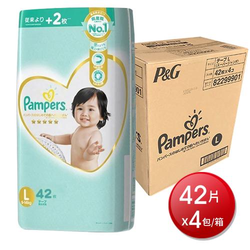 幫寶適 全新境內版一級幫(黏貼)紙尿褲(L-42片X4包/箱)