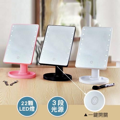 《可旋轉》22顆 LED化妝鏡 USB充電 顏色隨機(27X16.5cm)