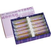 《阿聰師》台灣餅第一禮盒(10入)