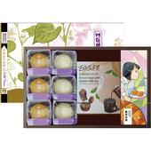 《阿聰師》寶燦珍珠H1禮盒(晶莎寶X3芋頭酥X3咖寶黑糖蒟蒻珍珠奶茶X4鳳梨核桃X3)