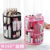 《多功能》可拆式旋轉化妝盒  360度 顏色隨機(23X31cm)