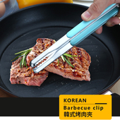 《韓式》401不鏽鋼烤肉夾  顏色隨機(大26cm)