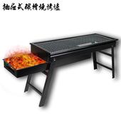 《可折疊》經典抽拉碳槽燒烤爐長60*寬22*高33cm $399
