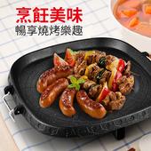 《韓式》麥飯石方型燒烤盤 KS-320C 烤肉 不沾 方形 適用電磁爐(32X32cm)