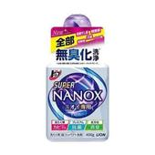 《LION》NANOX奈米洗淨除臭抗菌超濃縮洗衣精紫(400g/瓶)