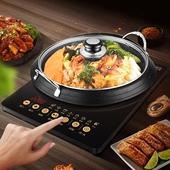《韓式》麥飯石附蓋圓形烤盤 烤肉 涮火鍋 麵食 煎蛋(28cm)