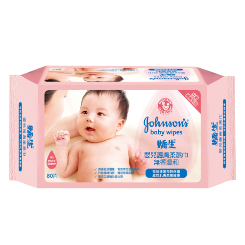 嬌生 嬰兒護膚柔濕巾無香溫和補充包(80抽/包)