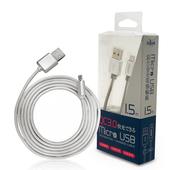 《Hawk》QC 3.0 Micro USB充電傳輸線-1.5M(灰)