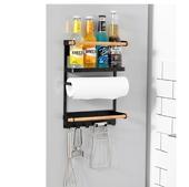 《日式》簡約磁吸置物架 [顏色隨機] 冰箱 側壁 掛架 家用 免打孔 磁吸 毛巾架 置物架 收納架 廚房收納架(24.5*8.9*34.5cm)