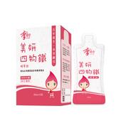 《李時珍》美妍四物鐵(35mlX12包/盒)