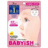 《高絲》嬰兒肌面膜-7片/包(玻尿酸潤澤)