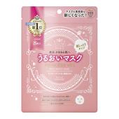 《高絲》公主肌面膜-8片/包水潤 $129