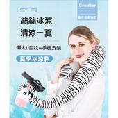 可愛療育動物造型手機支架多功能頸枕 新款懶人支架頸掛式 80*30*15cm斑馬 $660