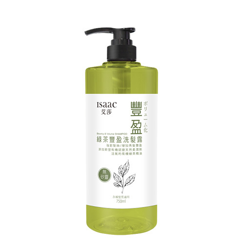 《ISAAC艾莎》豐盈洗髮露-750ml/瓶(綠茶)