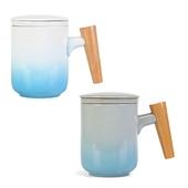 木尚帶蓋馬克杯300ml  辦公室手柄泡茶-漸藍脂白/漸藍雅灰(顏色隨機出貨)