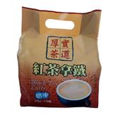 《摩卡》厚實茶道拿鐵-25公克x15包(紅茶)