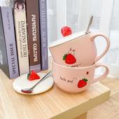 甜心草莓大容量帶蓋馬克杯  款式隨機  麥片杯 優格杯 咖啡杯 牛奶杯(600ml)