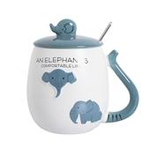 藍色大象帶蓋馬克杯  款式隨機(450ml)