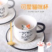 3D立體貓咪咖啡杯碟組 款式隨機  咖啡杯 牛奶杯 茶水杯280ML $159